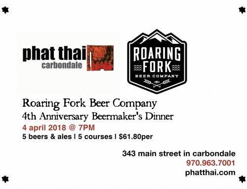 Roaring Fork Beer Company's 4th Anniversary Dinner: 04.04.18